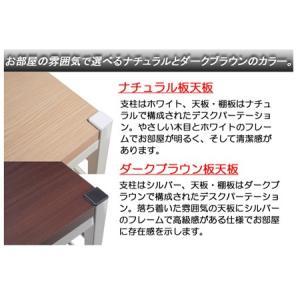 システムデスク 突っ張りパーテーション型 幅60cm マガジンタイプ 板天板 ( 机 テーブル )|livingut|02