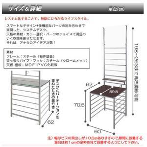 システムデスク 突っ張りパーテーション型 幅60cm マガジンタイプ 板天板 ( 机 テーブル )|livingut|04