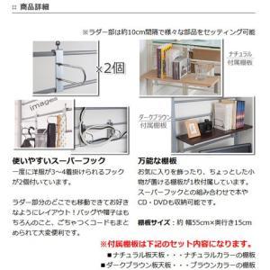 システムデスク 突っ張りパーテーション型 幅60cm マガジンタイプ 板天板 ( 机 テーブル )|livingut|05