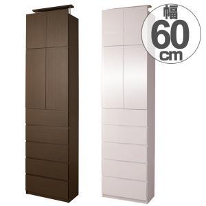 見せる・隠すを兼ねたシンプルモダン壁面収納シリーズ。用途に合わせて選べる備え付けの様な壁面収納、4タ...