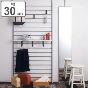 鏡 ウォールミラー 突っ張り壁面ミラー 幅30cm ( 姿見 スタンドミラー 壁掛けミラー )|livingut