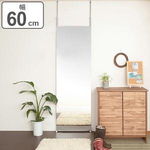 鏡 ウォールミラー 突っ張り壁面ミラー 幅60cm ( 姿見 スタンドミラー 壁掛けミラー )|livingut