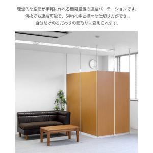 突っ張りパーテーションボード クリア 本体用 幅90cm ( パーティション 間仕切り 衝立 )|livingut|03