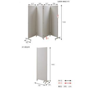 キャスター付きパーテーション 4連 高さ180cm ( パーティション 間仕切り キャスター )|livingut|04