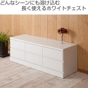 ベンチチェスト 2段 ローチェスト シンプル ホワイト 幅119.5cm ( チェスト タンス 完成品 ) livingut 02
