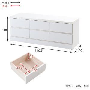 ベンチチェスト 2段 ローチェスト シンプル ホワイト 幅119.5cm ( チェスト タンス 完成品 ) livingut 03