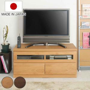 天然木テレビボード ナチュラル 幅100cm