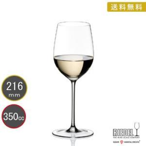 送料無料 リーデル RIEDEL ソムリエ ワイングラス シャブリ/マチュア・ボルドー 4400/0 結婚祝い 敬老の日 livingwell-de