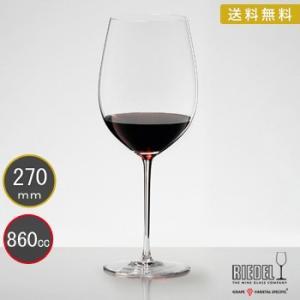 送料無料 リーデル RIEDEL ソムリエ ワイングラス ボルドー・グランクリュ 4400/00|livingwell-de