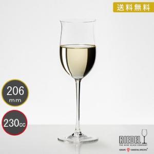 送料無料 リーデル RIEDEL ソムリエ ワイングラス ラインガウ 4400/1 結婚祝い 敬老の日 livingwell-de