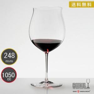 送料無料 リーデル RIEDEL ソムリエ ワイングラス ブルゴーニュ・グラン・クリュ 4400/16|livingwell-de
