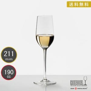送料無料 リーデル RIEDEL ソムリエ ワイングラス シェリー 4400/18 結婚祝い 敬老の日 livingwell-de
