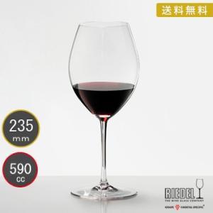送料無料 リーデル RIEDEL ソムリエ ワイングラス エミルタージュ 4400/30 結婚祝い 敬老の日 livingwell-de