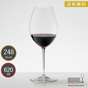 送料無料 リーデル RIEDEL ソムリエ ワイングラス ティント・レセルバ 4400/31 結婚祝い 敬老の日 livingwell-de