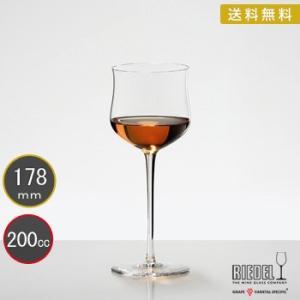 送料無料 リーデル RIEDEL ソムリエ ワイングラス ロゼ 4400/4 結婚祝い 敬老の日 livingwell-de