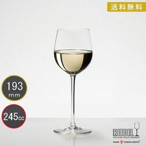 送料無料 リーデル RIEDEL ソムリエ ワイングラス アルザス 4400/5 結婚祝い 敬老の日 livingwell-de