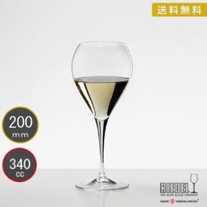 送料無料 リーデル RIEDEL ソムリエ ワイングラス ソーテルヌ 4400/55 結婚祝い 敬老の日 livingwell-de