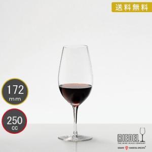 送料無料 リーデル RIEDEL ソムリエ ワイングラス ヴィンテージ・ポート 4400/60 結婚祝い 敬老の日 livingwell-de