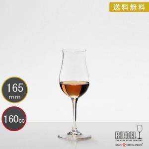 送料無料 リーデル RIEDEL ソムリエ ワイングラス コニャックグラスVSOP 4400/71 結婚祝い 敬老の日 livingwell-de