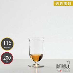 送料無料 リーデル RIEDEL ソムリエ ワイングラス シングル・モルト・ウイスキー 4400/80 結婚祝い 敬老の日 livingwell-de