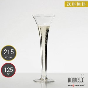 送料無料 リーデル RIEDEL ソムリエ ワイングラス スパークリング・ワイン 4400/88 結婚祝い 敬老の日 livingwell-de