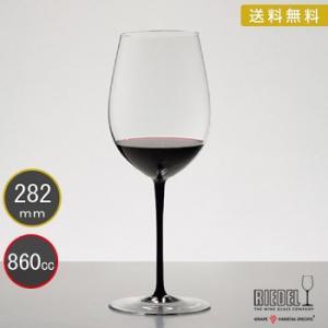送料無料 リーデル RIEDEL ソムリエ ブラック・タイ ワイングラス ボルドー・グラン・クリュ 4100/00|livingwell-de