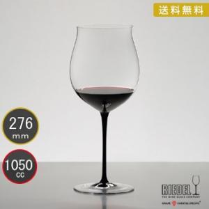 送料無料 リーデル RIEDEL ソムリエ ブラック・タイ ワイングラス ブルゴーニュ・グラン・クリュ 4100/16|livingwell-de