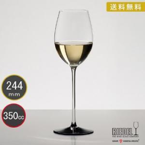 送料無料 リーデル RIEDEL ソムリエ ブラック・タイ ワイングラス ロワール 4100/33|livingwell-de