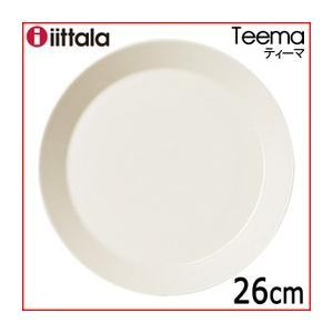 イッタラ ティーマ プレート26cm ホワイト|livingwell-de