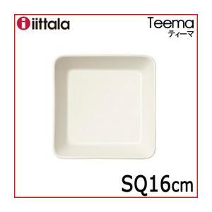 イッタラ ティーマ スクエアプレート 16cm ホワイト|livingwell-de