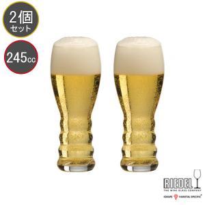 リーデル RIEDEL オー ビアグラス ペア  0414/11 ビール ビアー|livingwell-de