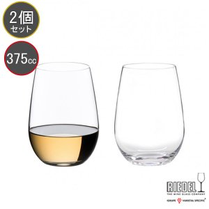 リーデル RIEDEL オー ワイングラス リースニング/ソーヴィニオン ペア  0414/15|livingwell-de