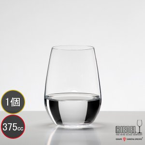 リーデル RIEDEL オー 日本酒 グラス 大吟醸O/酒テイスター 2414/22|livingwell-de