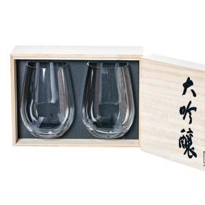 リーデル RIEDEL オー 日本酒 グラス 大吟醸O/酒テイスター 木箱入り ペア 2414/22-2|livingwell-de