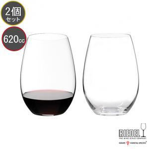 リーデル RIEDEL オー ワイングラス シラー/シラーズ ペア  0414/30|livingwell-de