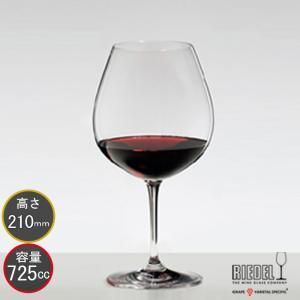 リーデル RIEDEL ヴィノム ワイングラス ブルゴーニュ 6416/7 6416/07|livingwell-de