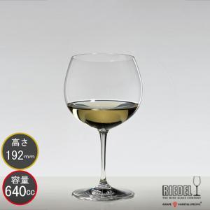 リーデル RIEDEL ヴィノム ワイングラス モンラシェ(シャルドネ) 6416/97|livingwell-de