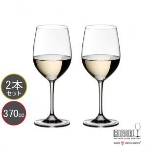 リーデル RIEDEL ヴィノム ワイングラス ヴィオニエ・シャルドネ 6416/5 ペア |livingwell-de