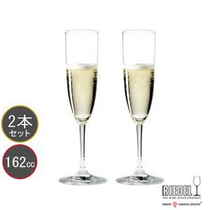 《名入れグラス》代引不可 送料無料 リーデル RIEDEL ヴィノム ワイングラス シャンパーニュ 6416/8 ペア 【レリーフ・エッチング】|livingwell-de