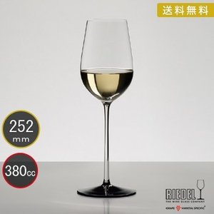 送料無料 リーデル RIEDEL ソムリエ ブラック・タイ ワイングラス リースニング・グラン・クリュ 4100/15 livingwell-de