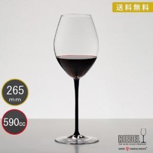 送料無料 リーデル RIEDEL ソムリエ ブラック・タイ ワイングラス エルミタージュ 4100/30 livingwell-de