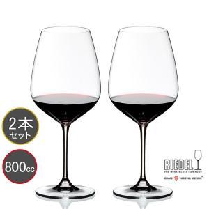 送料無料 あす着く対応 リーデル RIEDEL エクストリーム EXTREME カベルネ ワイングラス 4441/0 ペア 2本セット 北海道・九州・沖縄は送料が必要|livingwell-de
