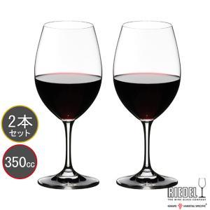 リーデル RIEDEL オヴァチュア ワイングラス 赤ワイン ペア 6408/00|livingwell-de