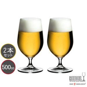 リーデル RIEDEL オヴァチュア ビアグラス ビールグラス ペア 6408/11 ビアー|livingwell-de