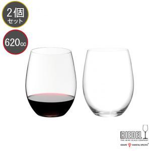 送料無料 リーデル RIEDEL オー ワイングラス カベルネ/メルロ ペア 0414/0 414/0 北海道・九州・沖縄は送料が必要となります|livingwell-de