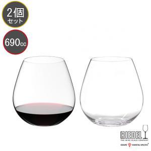 送料無料 リーデル RIEDEL オー ワイングラス ピノ・ノワール/ネッビオーロ ペア 0414/07 414/7 北海道・九州・沖縄は送料が必要となります|livingwell-de