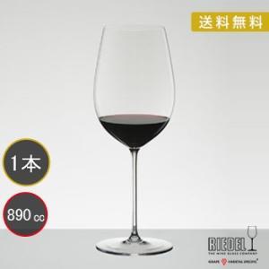 送料無料 リーデル RIEDEL スーパーレジェーロ ワイングラス ボルドー・グラン・クリュ 4425/00|livingwell-de