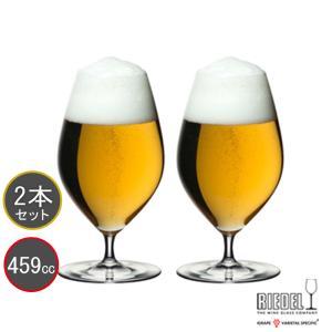 送料無料 RIEDEL リーデル・ヴェリタス (VERITAS) ビアー 6449/11 ≪ペア≫ ビール|livingwell-de