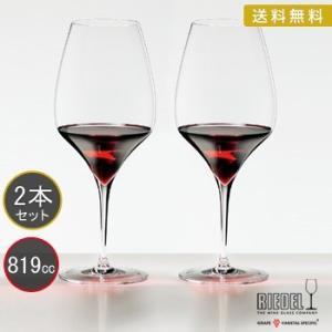 送料無料 リーデル ヴィティス (Vitis) カベルネ ワイングラス 0403/0 ≪ペア≫|livingwell-de
