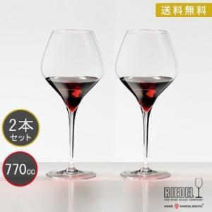 送料無料 リーデル ヴィティス (Vitis) ピノ・ノワール ワイングラス 0403/7 0403/07 ≪ペア≫|livingwell-de